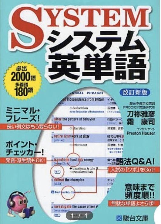 武田塾 箕面校