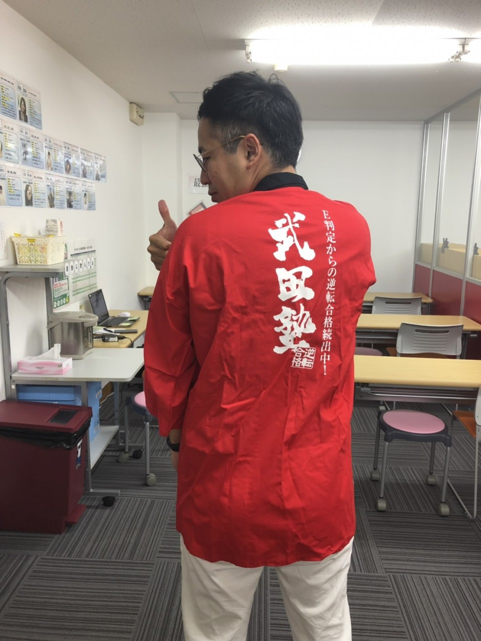武田塾箕面校