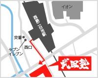 武田塾 二日市校 マップ