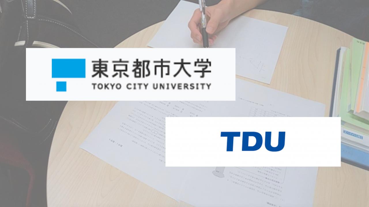 大学 後期 電機 東京 東京電機大学1年次の後期の学費納入期限と2年次の前期と後期の学