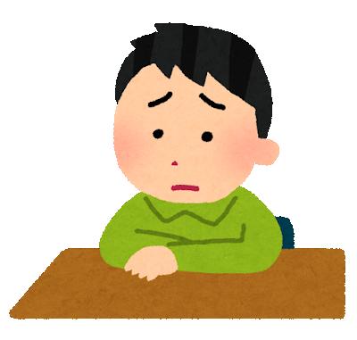 nayamu_boy2_武田塾王寺校