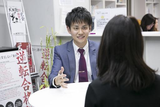 武田塾 可児校 無料受験相談