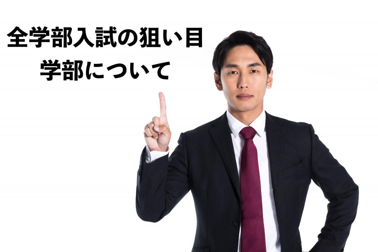 kuchikomi724_TP_V