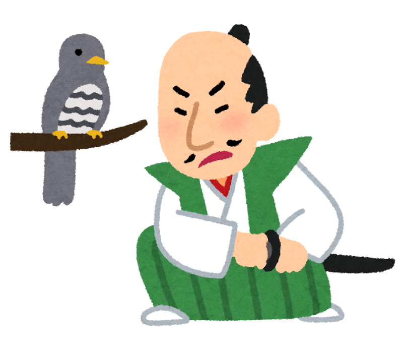 ホトトギスと信長 武田塾 個別指導 生駒駅
