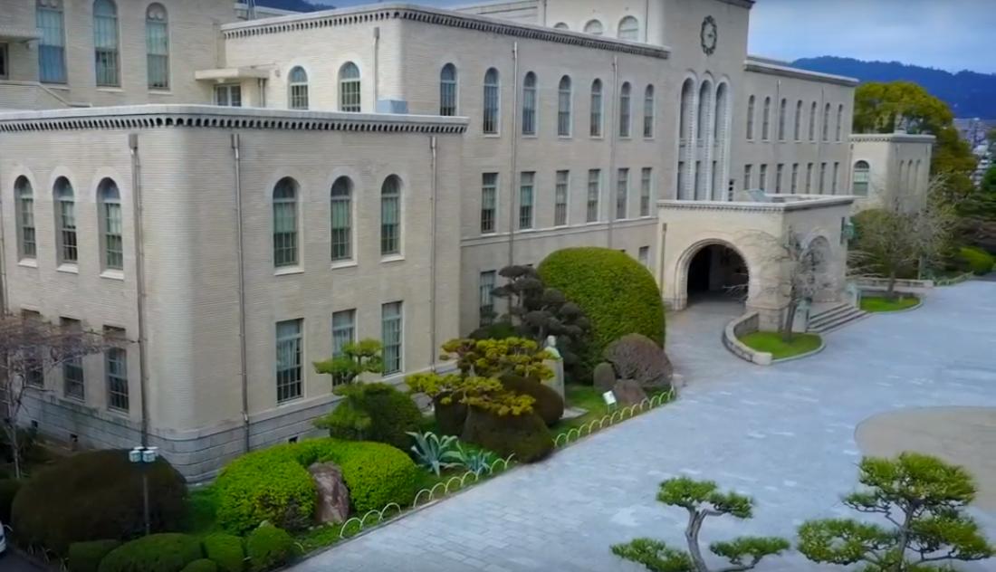 大学 倍率 神戸