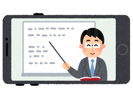 e-learning_smartphone_man (1)