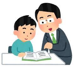 中学生勉強