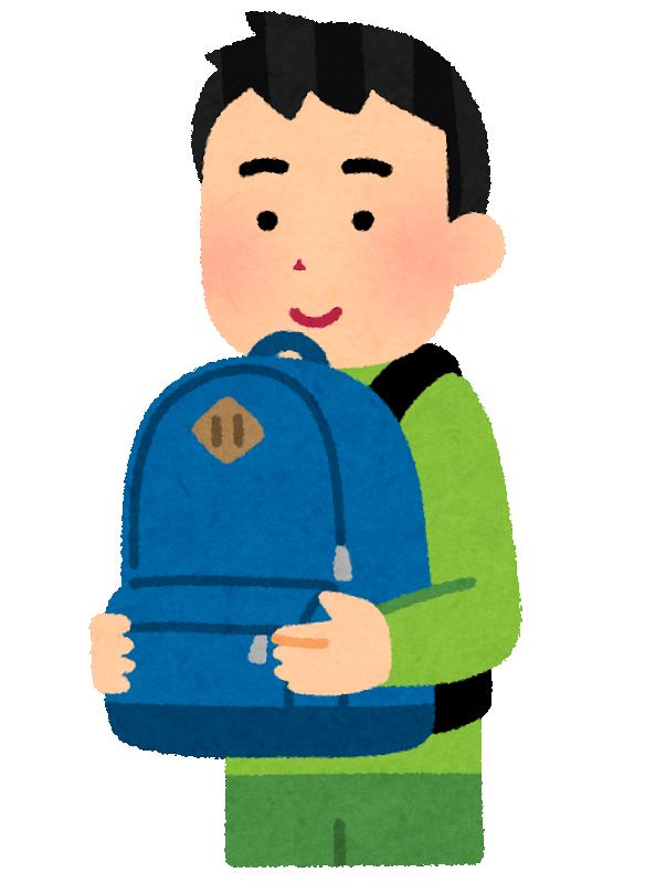 リュックを前に抱える男性 武田塾 個別指導 生駒駅