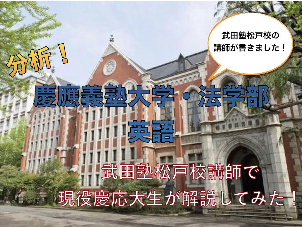 HP_keio_サムネ.001