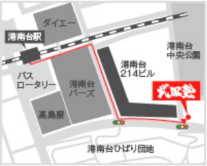 武田塾港南台校.png