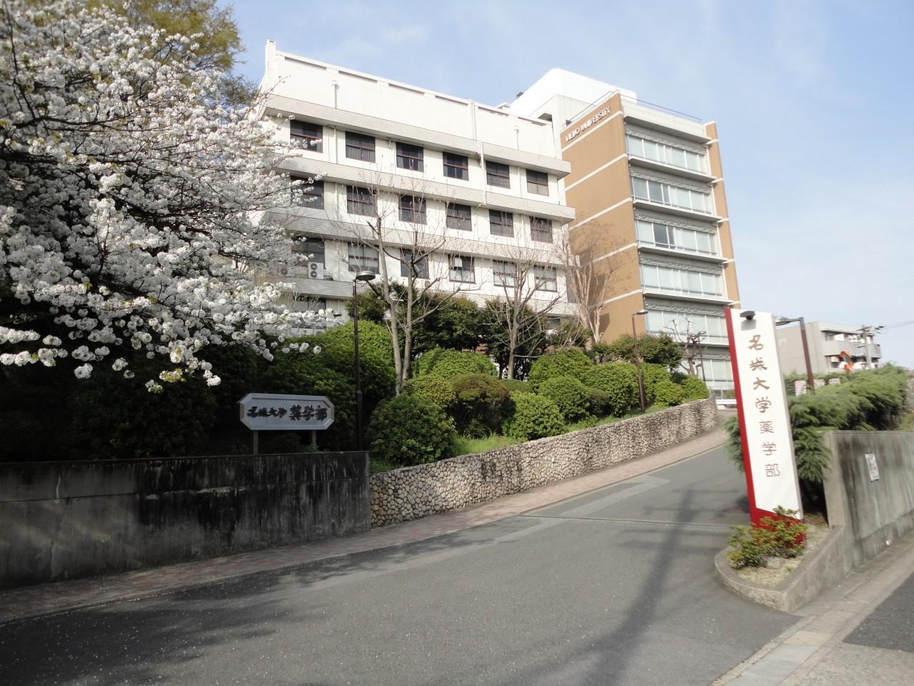 名城大学_八事キャンパス