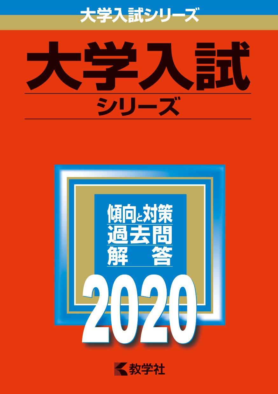 book_img_2020_01
