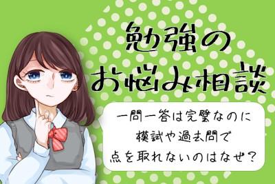 勉強の_edited