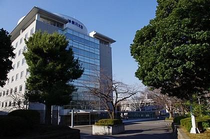 420px-Kanagawa_University_building1