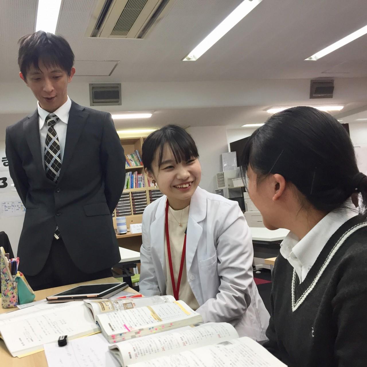 武田塾神戸三宮校 甲南大学