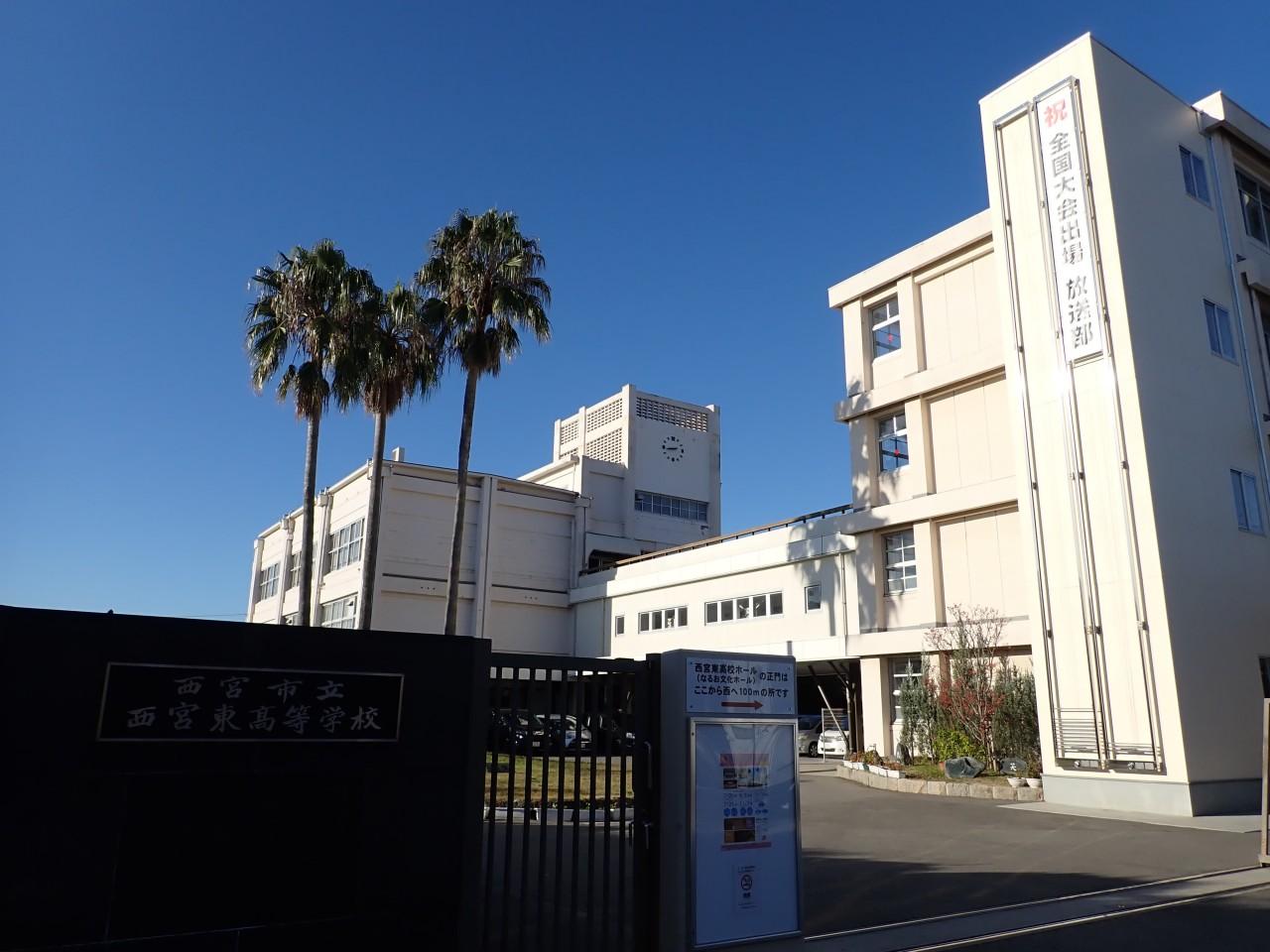 武田塾 阪神甲子園校 西宮東高校 塾生