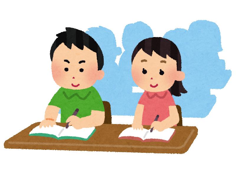 教室で勉強する子供 武田塾 個別指導 生駒駅