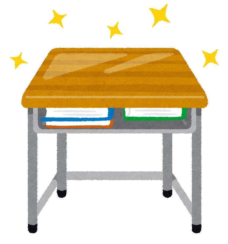 tsukue_kirei_book