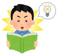 book_hirameki_keihatsu_man_edited