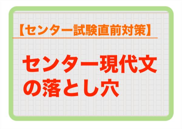 template_sakubun_youshi
