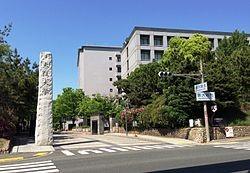 250px-Osaka_university_toyonaka_main_entrance
