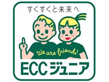 ECC個別指導塾ベストワン