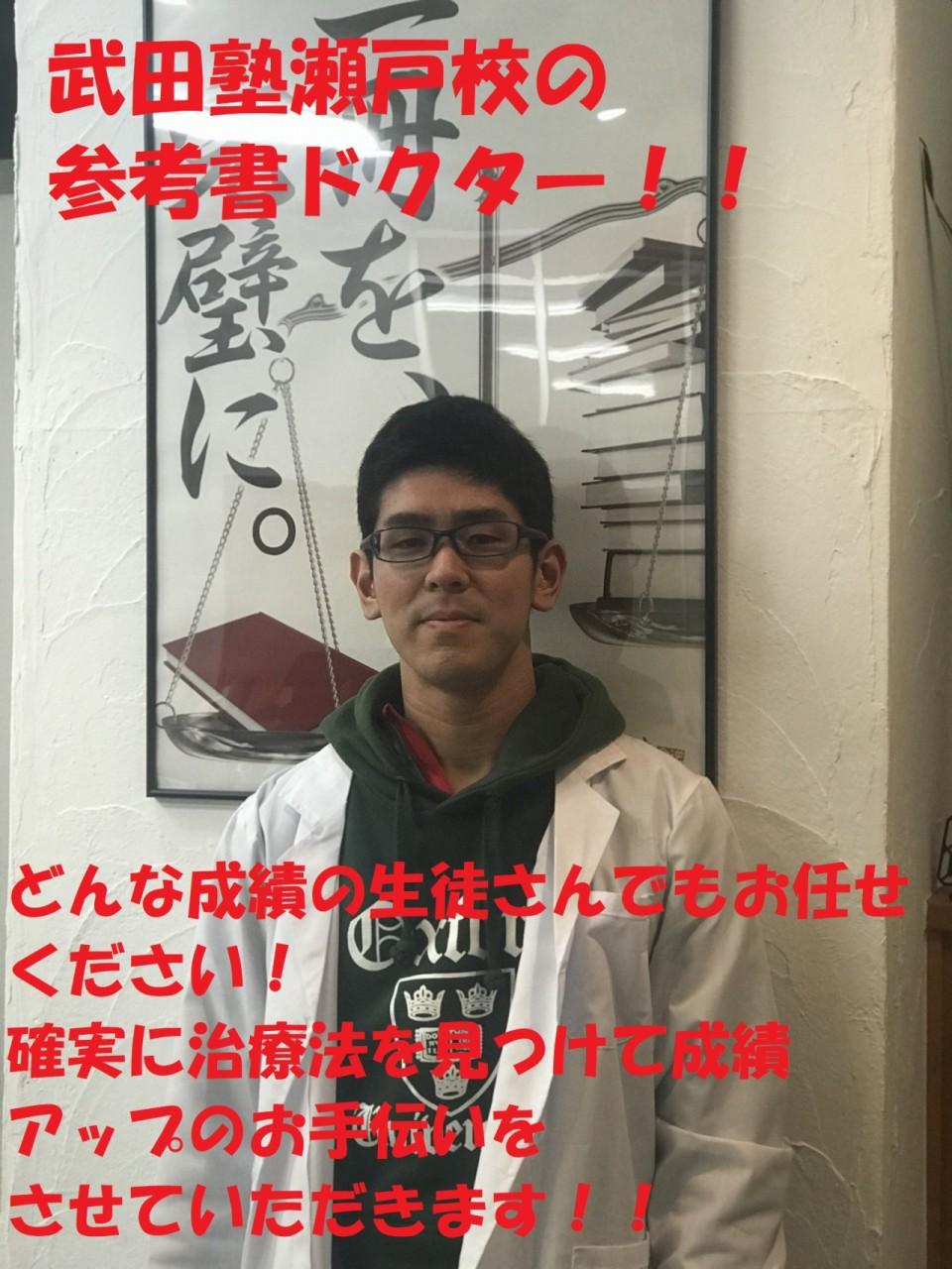 西田先生HP2