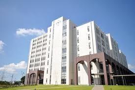 久留米大学