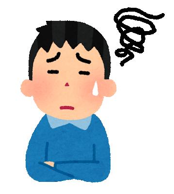 komatta_man2_武田塾王寺校