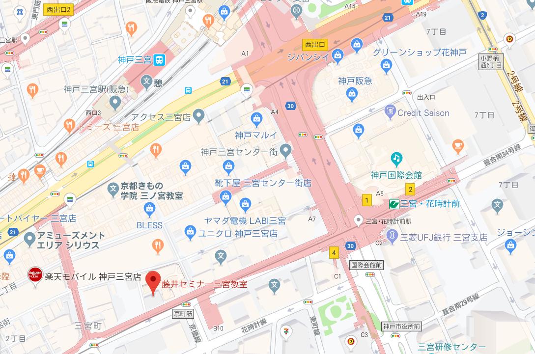 藤井セミナー 三宮 地図 (2)