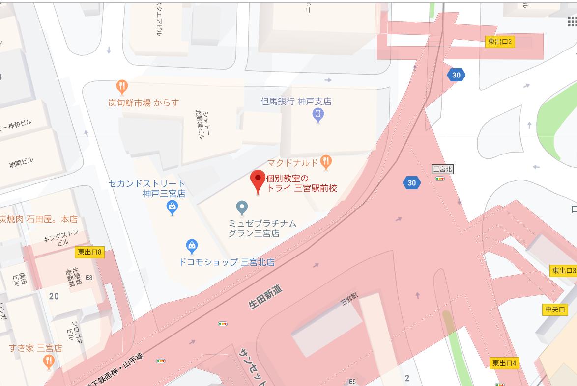 トライ 三宮 地図 (2)
