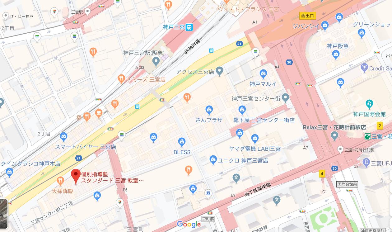 個別スタンダード 塾 地図 三宮 (2)