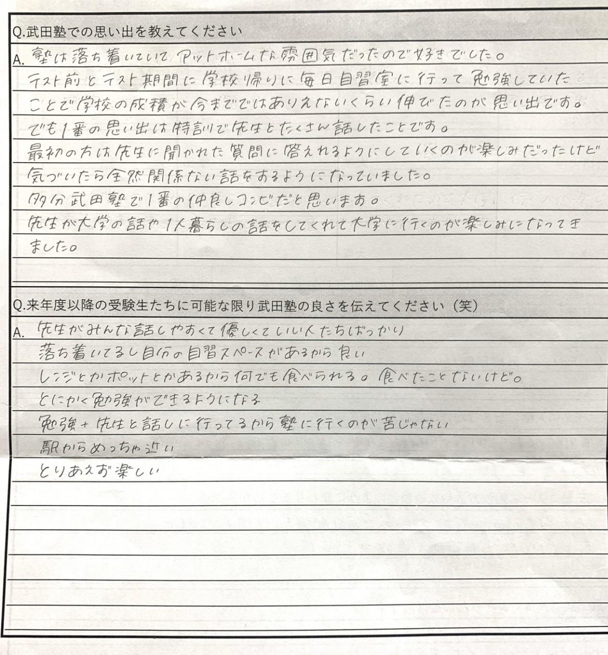 IMG_5507