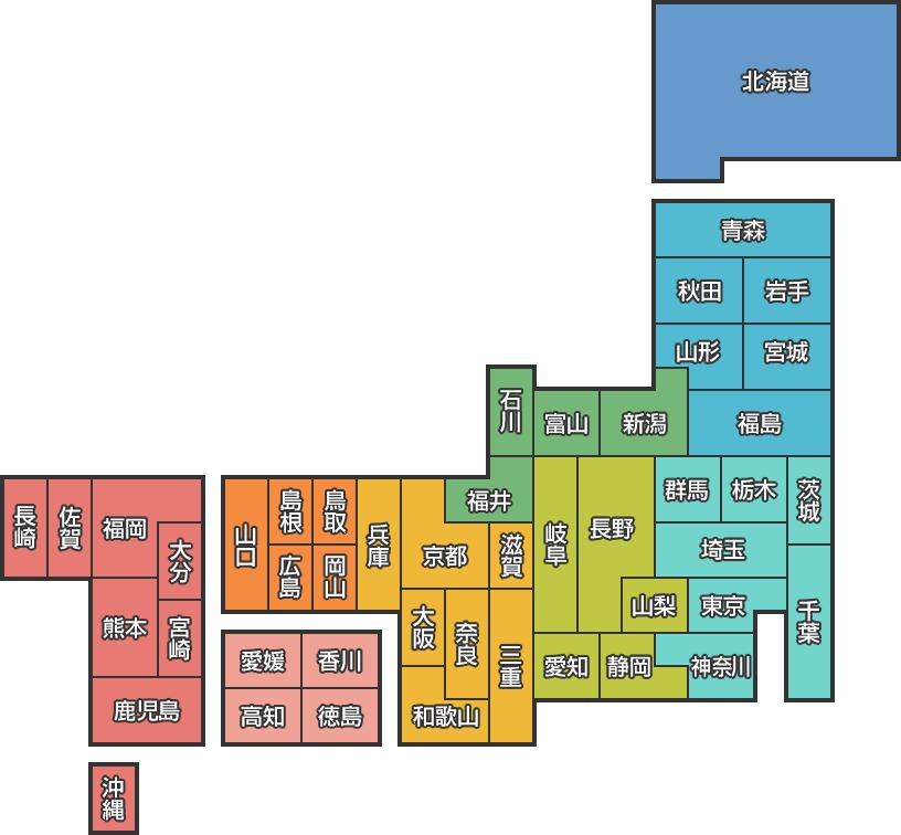 map-japan-deform-prefecture-02