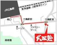 武田塾三島校地図