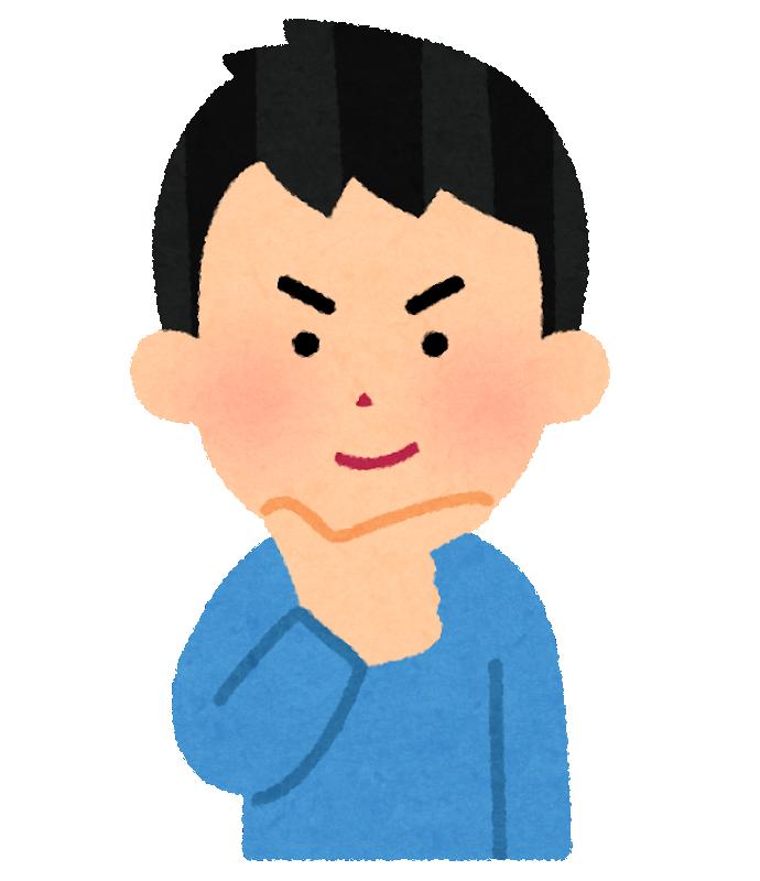 ピストルポーズ男性 武田塾 個別指導 生駒駅