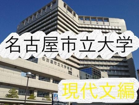 hospital01_450_003