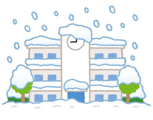 snow_school