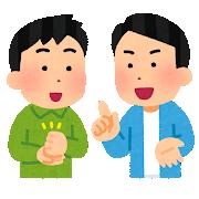 アドバイスに納得イラスト_武田塾王寺校