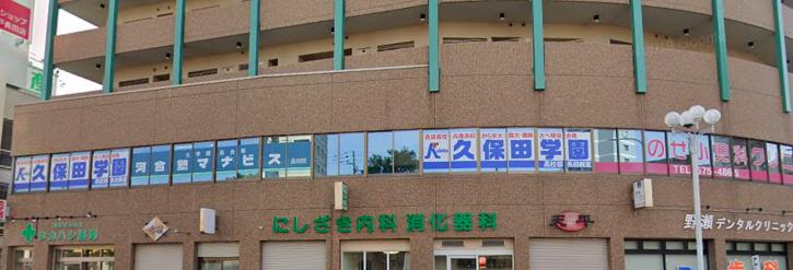 河合塾 マナビ