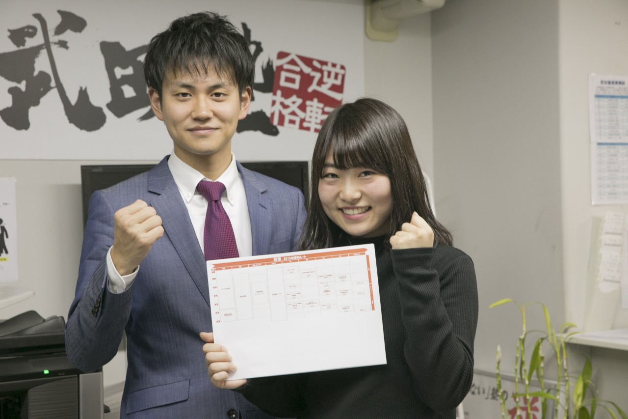 武田塾で合格を勝ち取った女の子