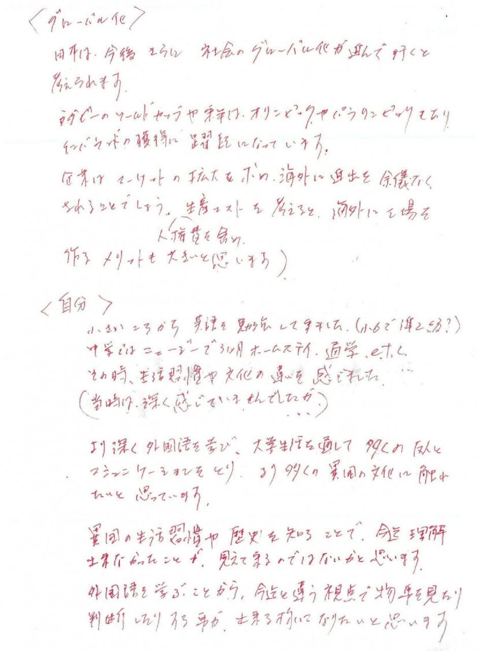 takahashi-3
