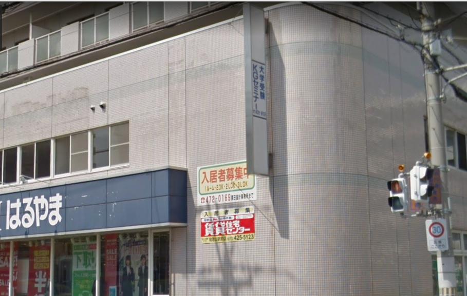 和歌山 塾 高校 浪人 KGセミナー 英数学館