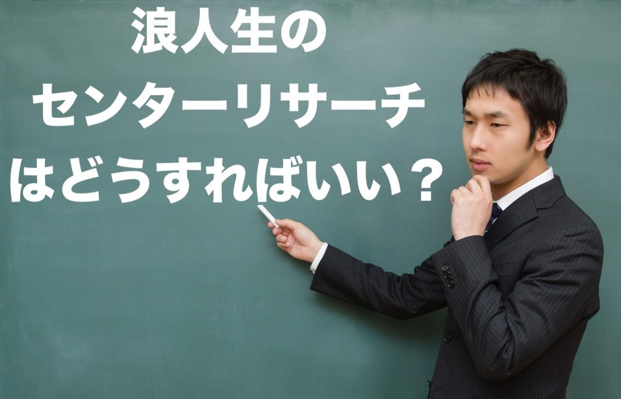 MS251_kangaerukoushi_TP_V