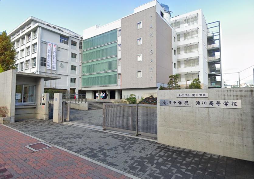 滝川高校 進学 実績 進路 評判 武田塾 神戸板宿 須磨 大