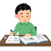 勉強イラスト_武田塾王寺校