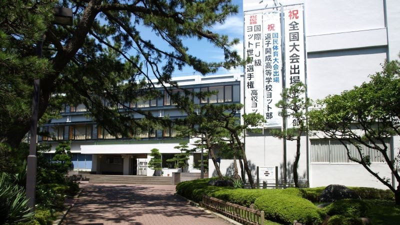 Zushi-Kaisei_highschool