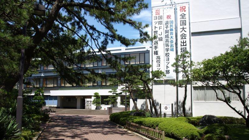 Zushi-Kaisei_highschool