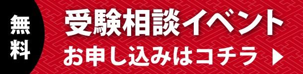 takeda_lih_LP1