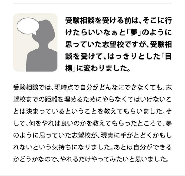 takeda_lih_LP